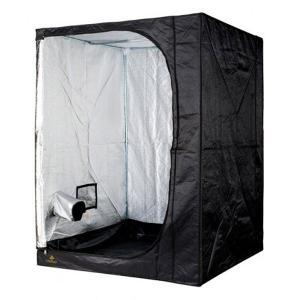 Secret Jardin DS-150 150x150x200cm